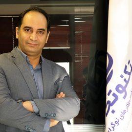 حمید علی محمدی